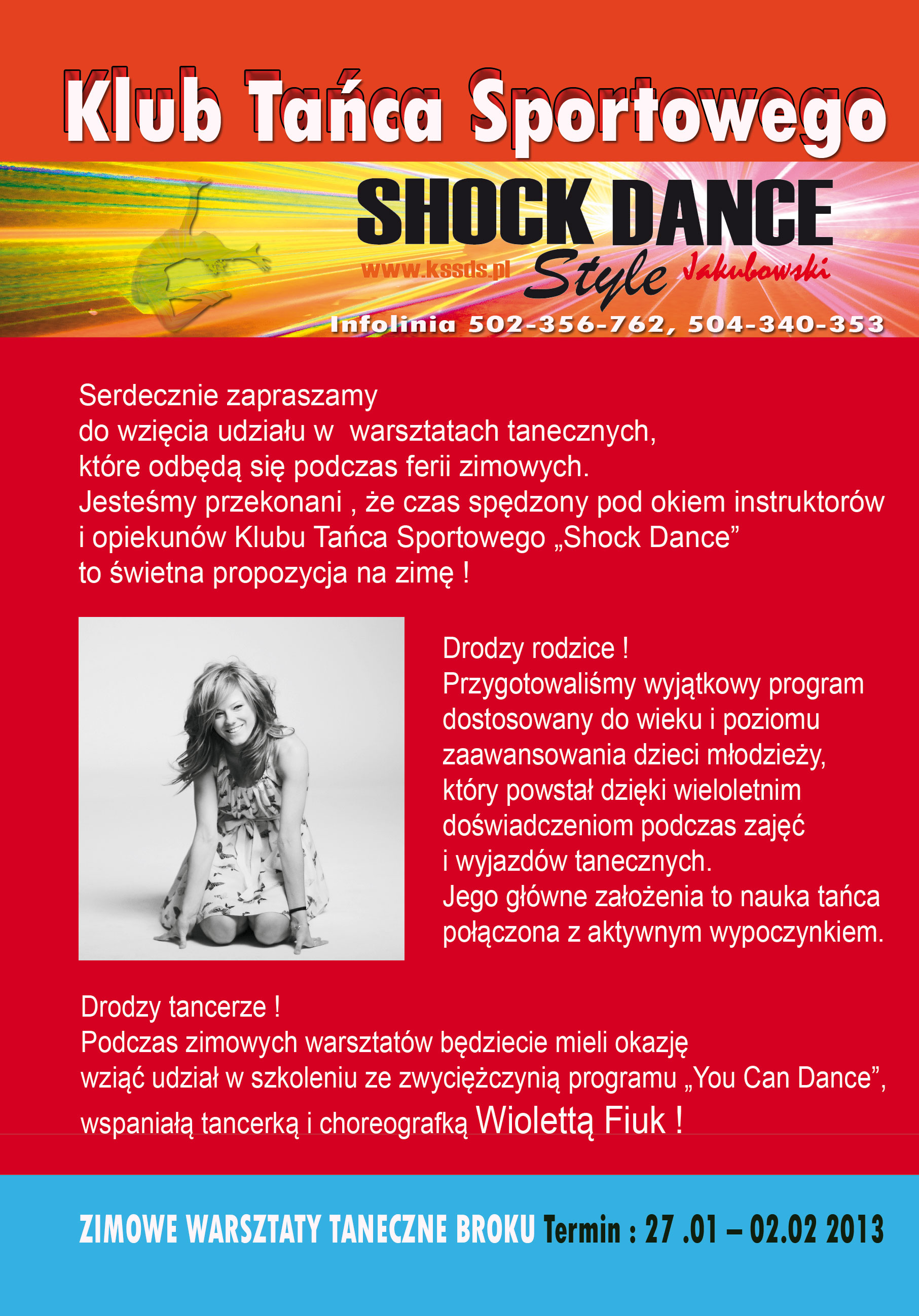 inne_dance09