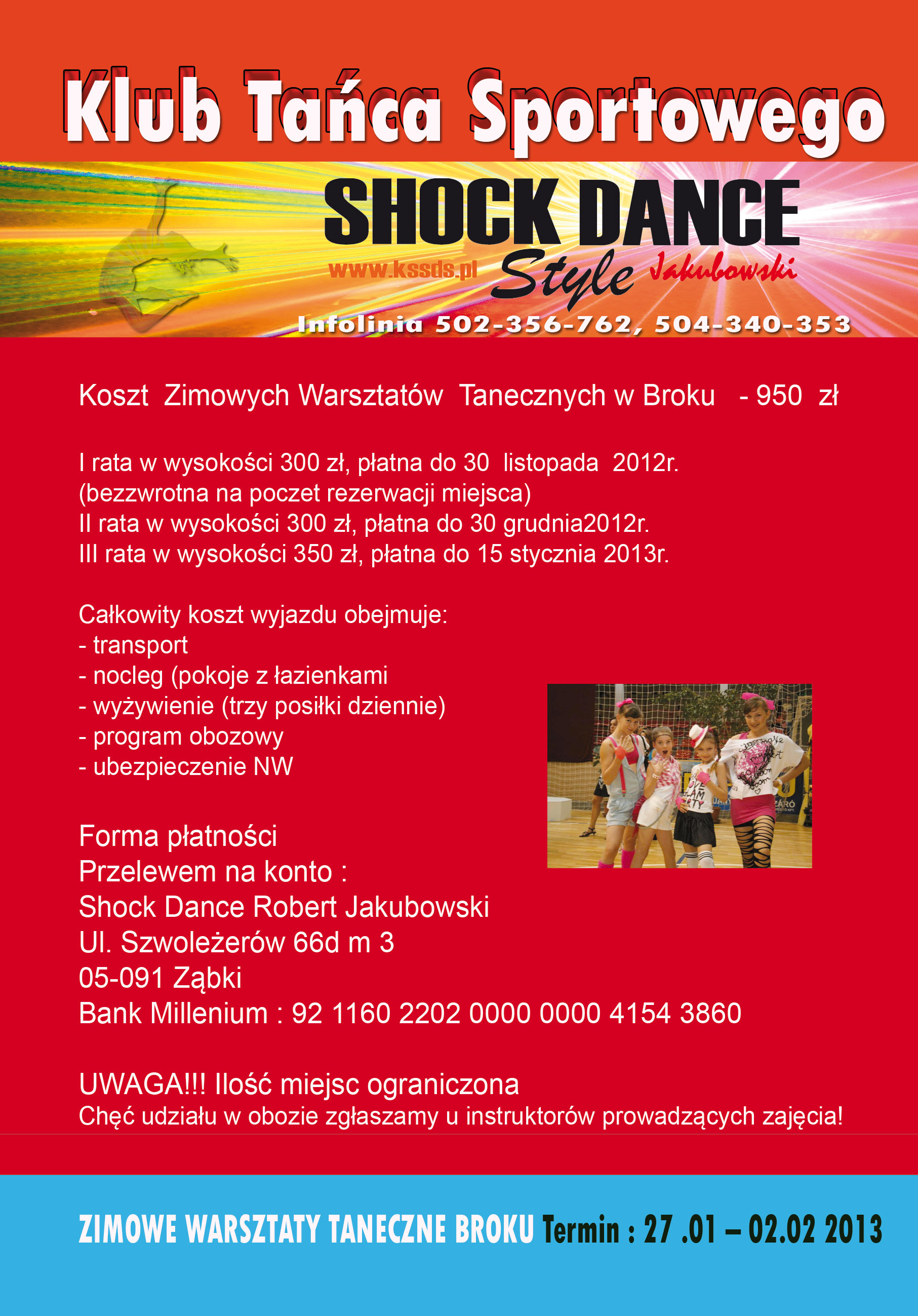 inne_dance11